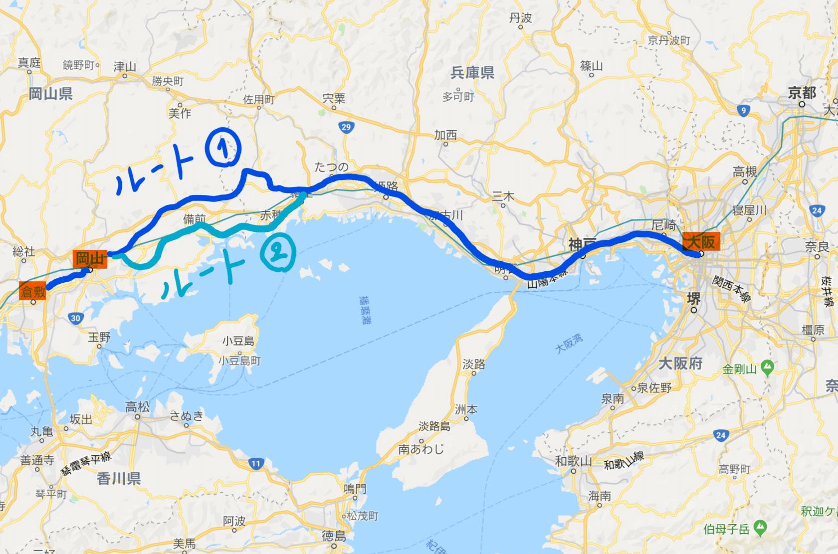 大阪から岡山までは神戸線・山陽線もしくは赤穂線を経由します。
